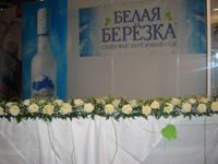 Оформление выставочного стенда «Белая берёзка» — Ростов-на-Дону (2007 г.)